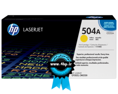 HP 504A Yellow Original LaserJet Toner Cartridge CE252A
